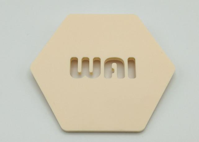 "Matte Baby Got Peach Acrylic (2 Sides) - 1/8"" (3mm)"