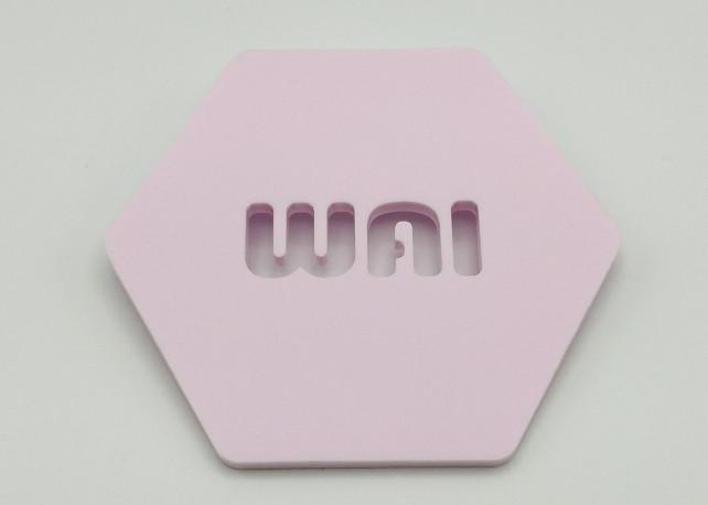 "Matte Pink Lemonade Acrylic (2 Sides) - 1/8"" (3mm)"